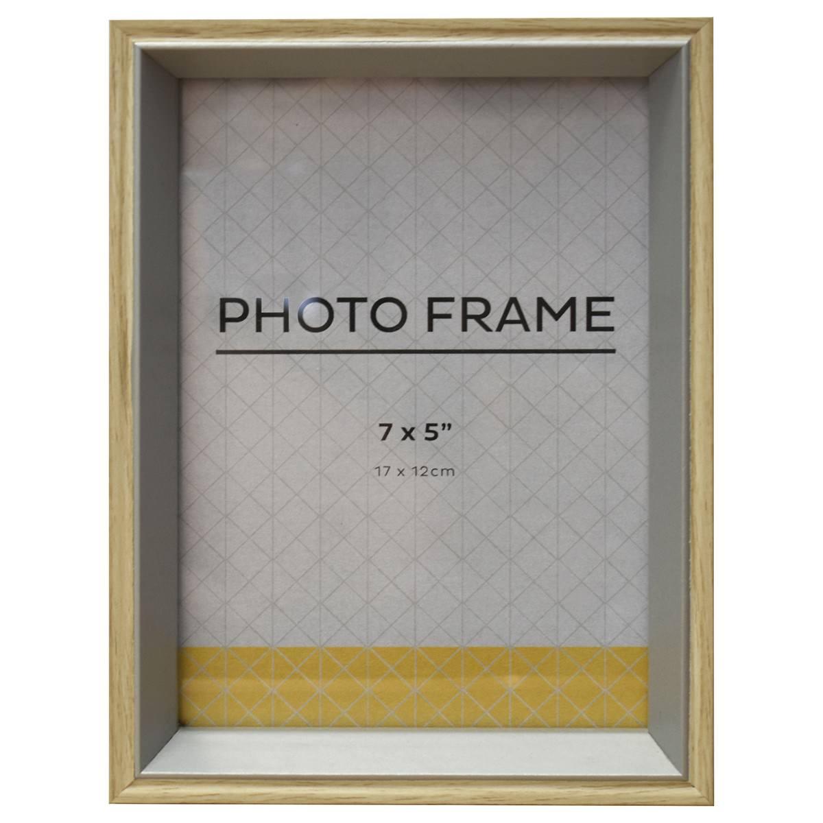 """Gina Photo Frame, 5x7"""""""