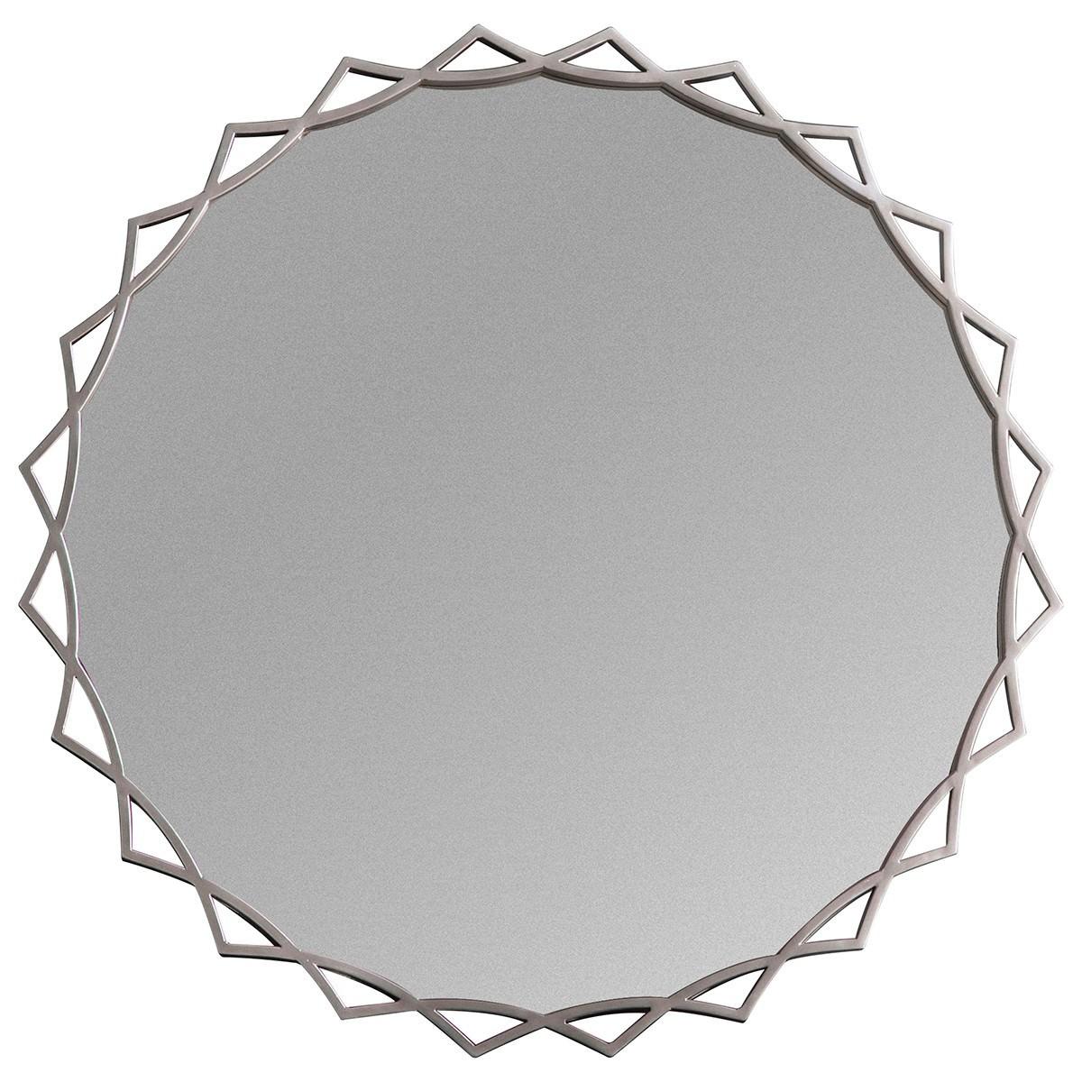 Nala Metal Frame Round Wall Mirror, 92cm, Silver