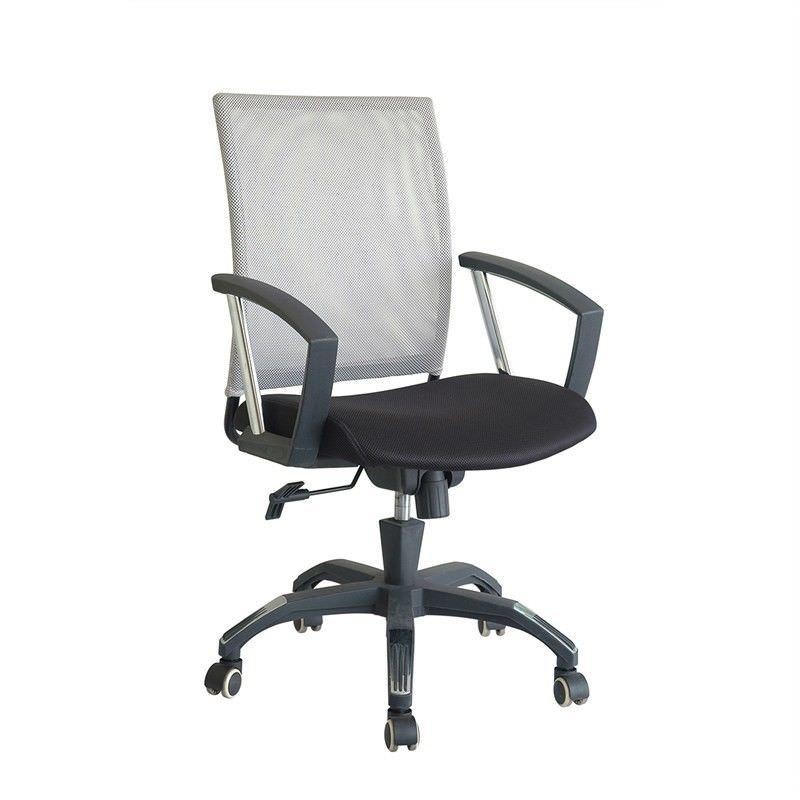 Denver Adjustable Mesh Chair - Grey