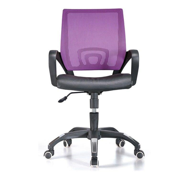 View Adjustable Mesh Chair - Purple