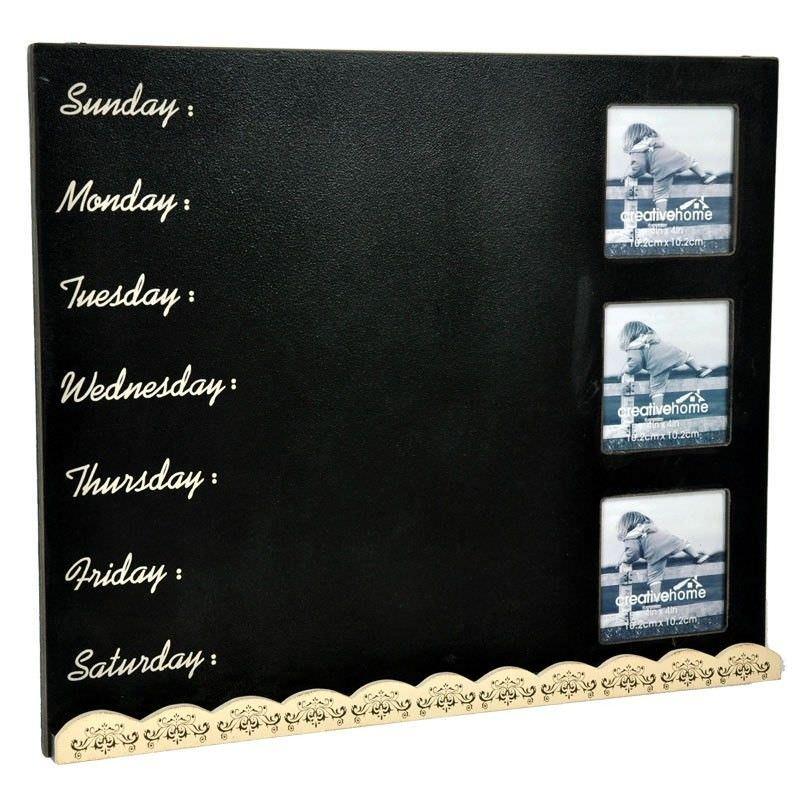 Russia Black Decorative Wooden Board Photo Frame - 48cm