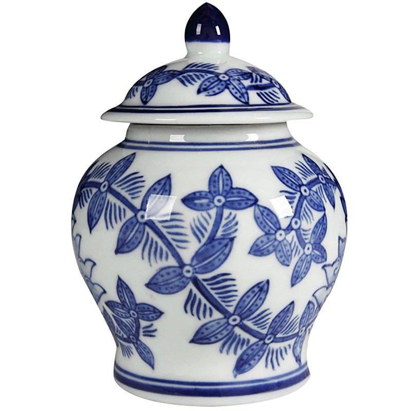 Jonquil Ceramic Jar - Small