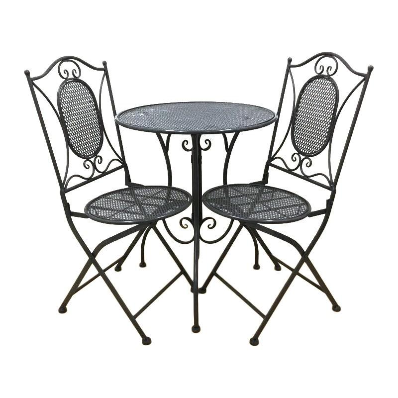 Vincent 3 Piece Metal Garden Table Set, Charcoal