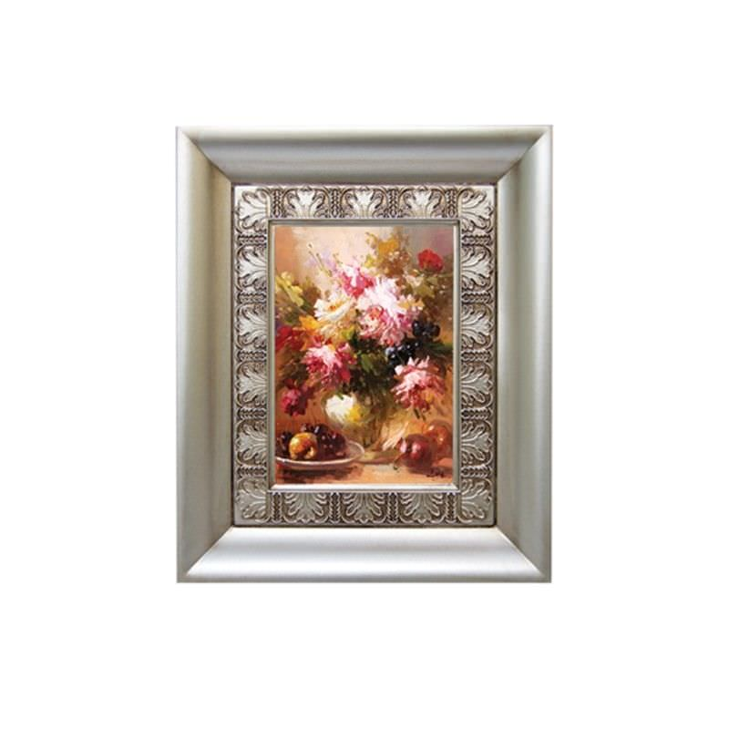 Goldura 5'' x 7'' Photo Frame