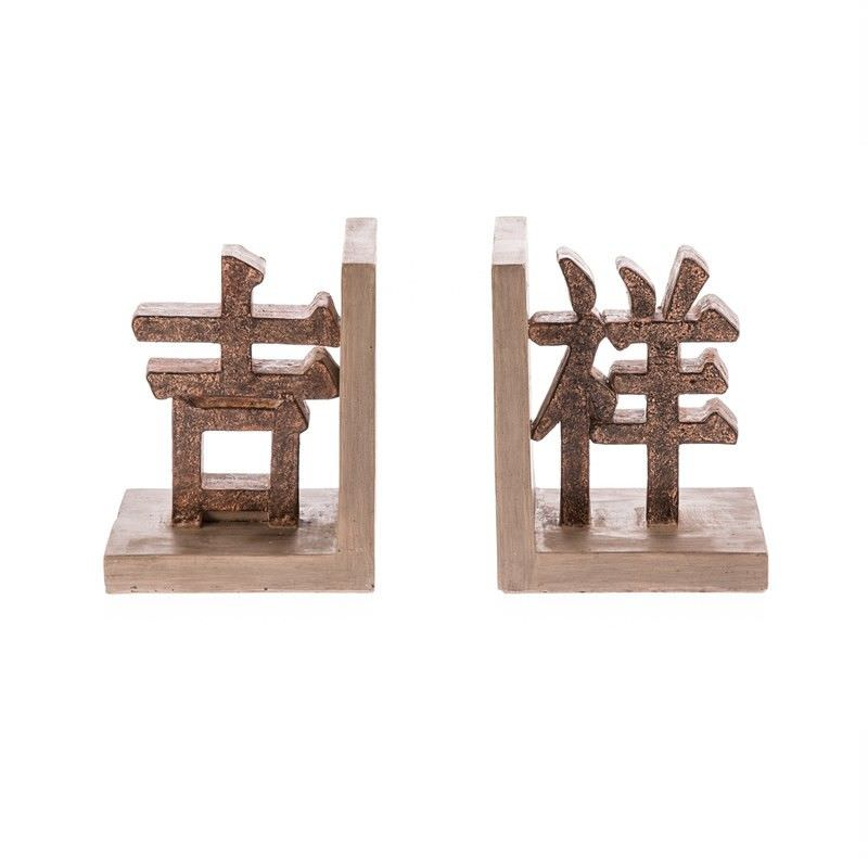 Set of 2 Asian Symbol Bookends