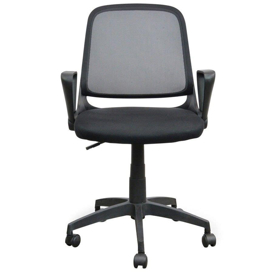 Burston Fabric Office Chair, Black