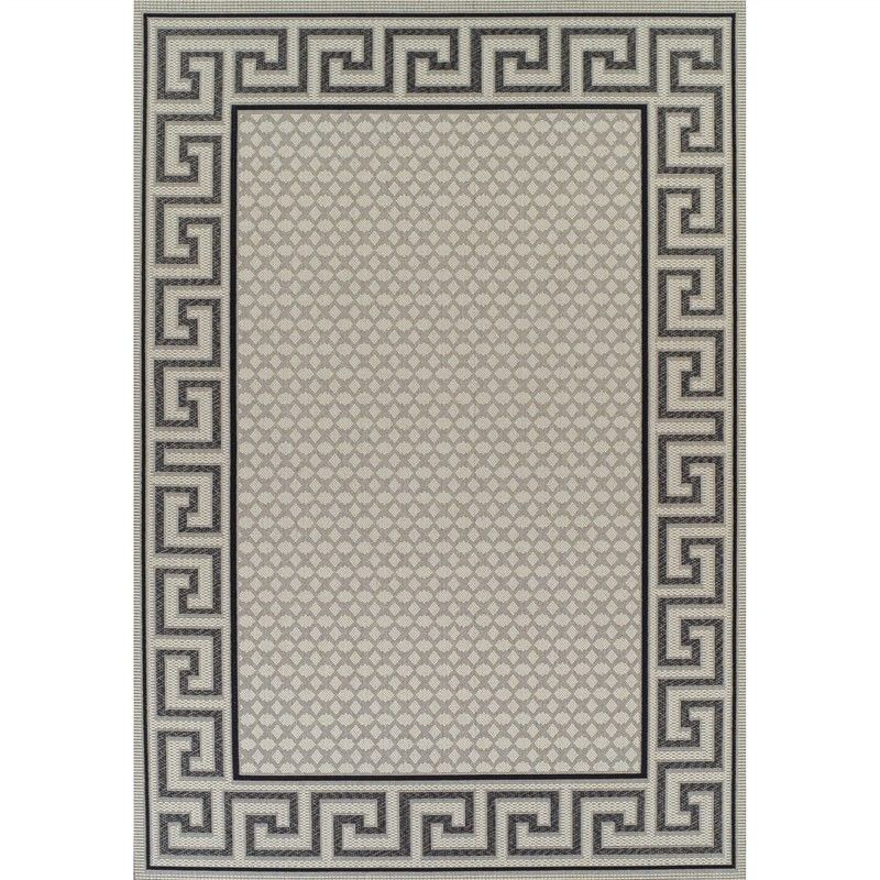 Pavilion Kalani 180x270cm Egyptian Made Indoor/Outdoor Rug