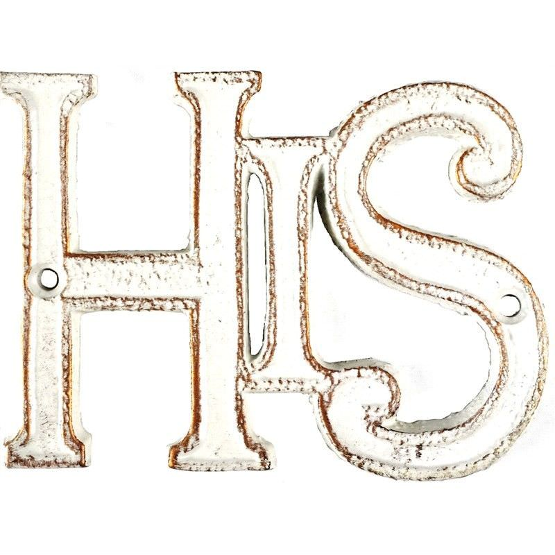Huxley HIS Metal Letters Wall Decor - Cream/Brass