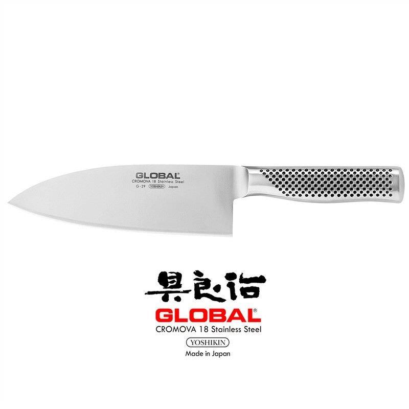 Global G Series 18cm Meat/Fish Slicer Knife (G-29)