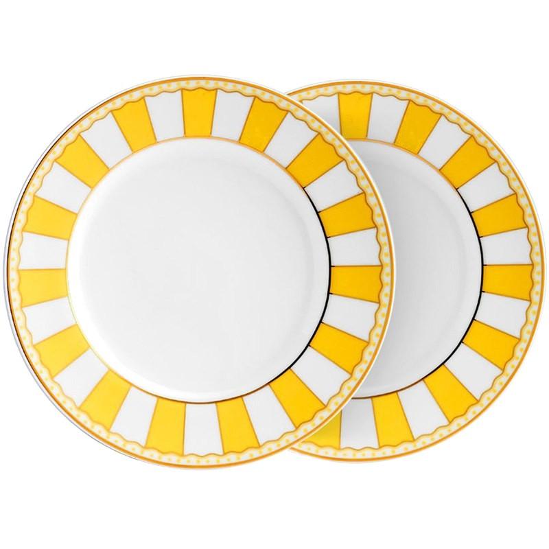 Noritake Carnivale Fine China Cake Plate, Large, Set of 2, Yellow