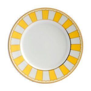 Noritake Carnivale Fine China Cake Plate, Small, Set of 2, Yellow