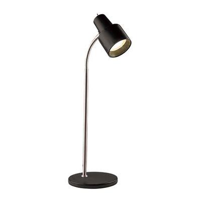 Celeste Metal LED Task Lamp, Matt Black
