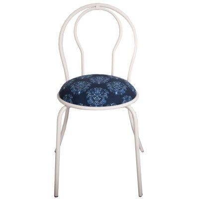 Parisien Metal Dining Chair, White