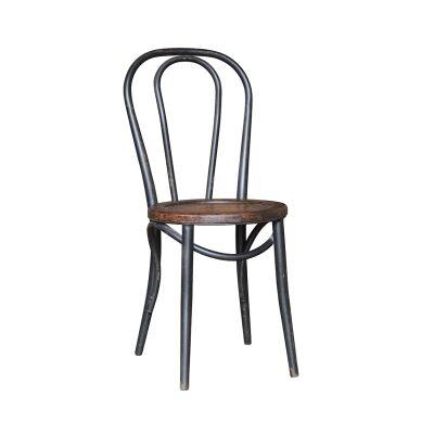 Beatriz Metal Dining Chair