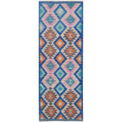 One of A Kind Shakira Hand Knotted Wool Maimana Kilim Runner Rug, 199x77cm