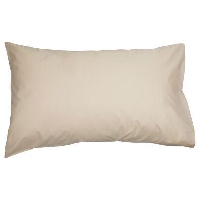 Ajee 2 Piece Cotton Pillowcase Set, Cream