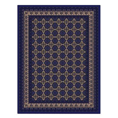 Cyropolis Roshan Oriental Rug, 200x290cm, Dark Blue