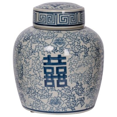 Yinzhen Porcelain Temple Jar, Small