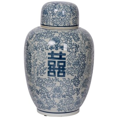 Yinzhen Porcelain Temple Jar, Large