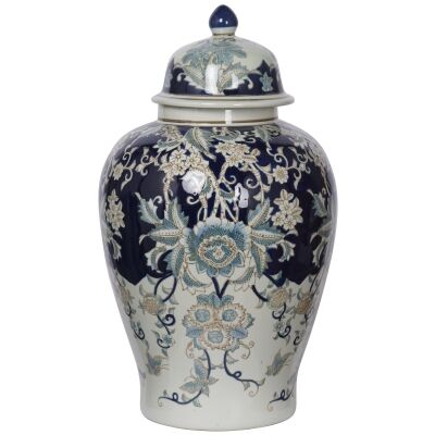 Yunmeng Porcelain Ginger Jar, Large