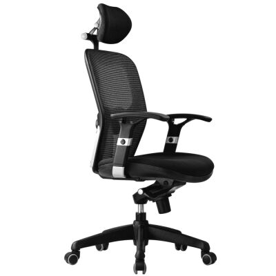 Galaxy PU Leather High Back Office Chair