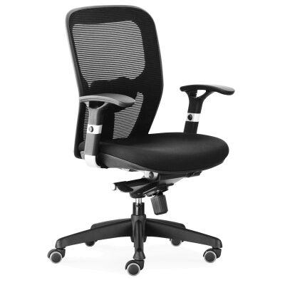 Denmark Fabric Office Chair