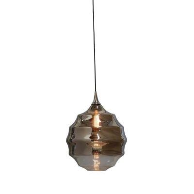 Onda Rippled Glass Ball Pendant Light, Smoke Grey