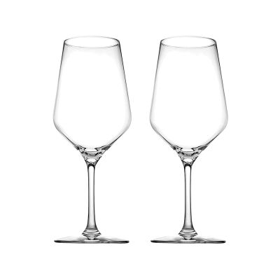 IVV Tasting Hour 2 Piece White Wine Glass Set