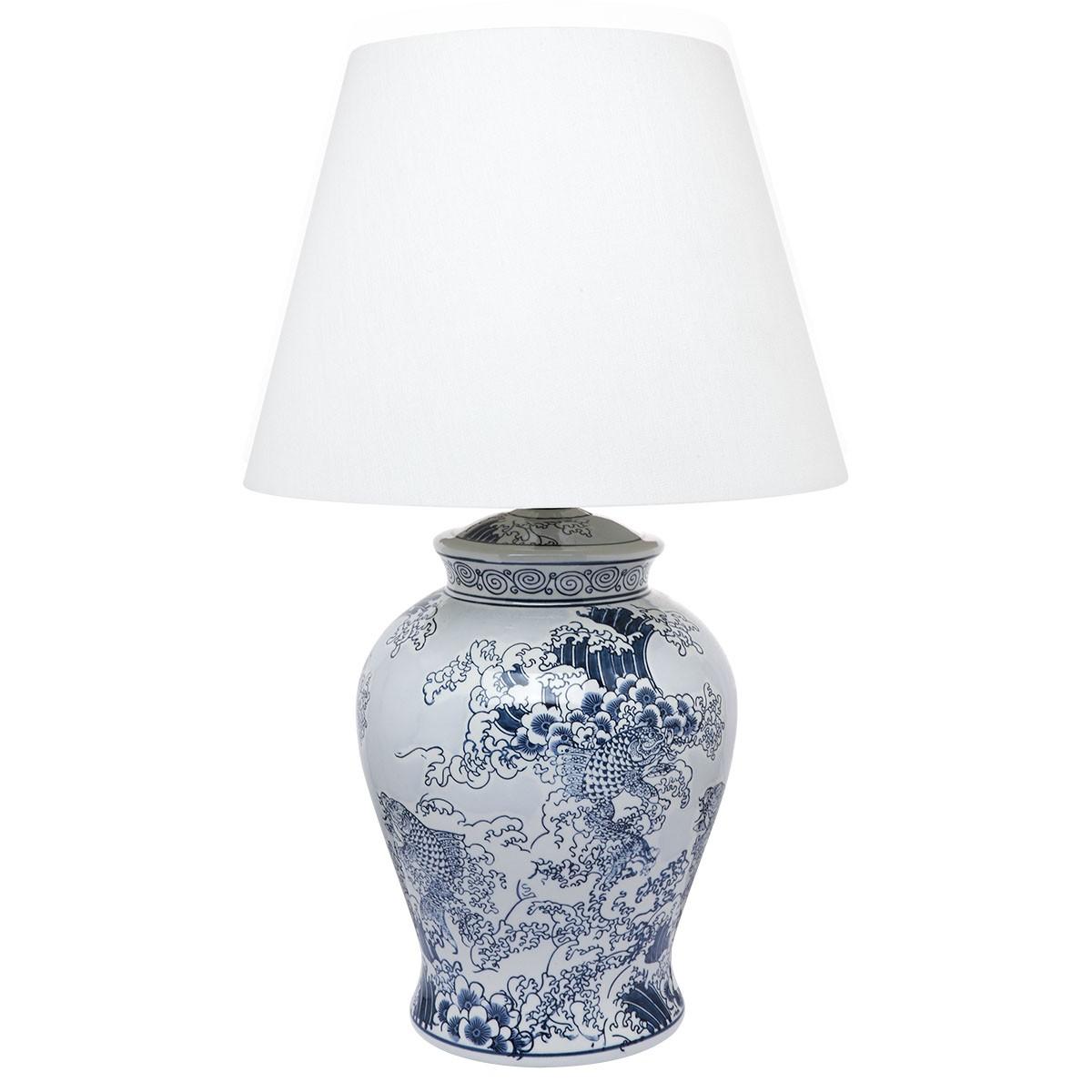 Saint Ceramic Base Table Lamp