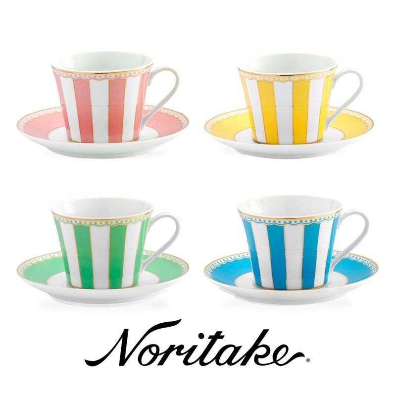 Noritake Carnivale 4 Assorted Fine Porcelain Cup & Saucer Sets